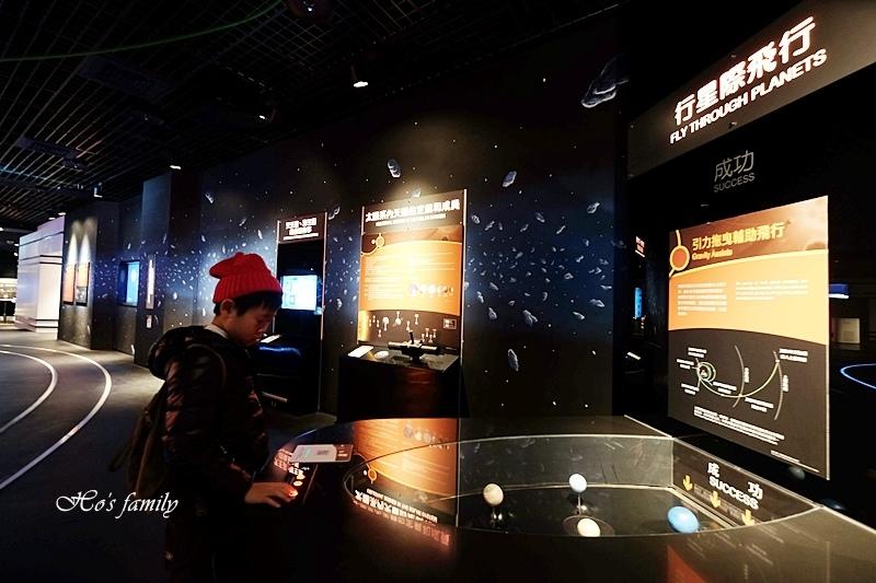 【台北親子室內景點】士林天文館(天文科學教育館)43.JPG