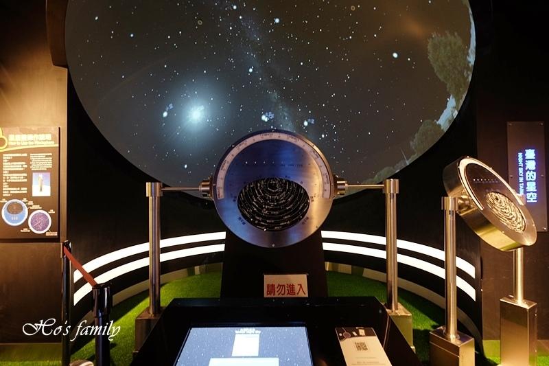【台北親子室內景點】士林天文館(天文科學教育館)48.JPG
