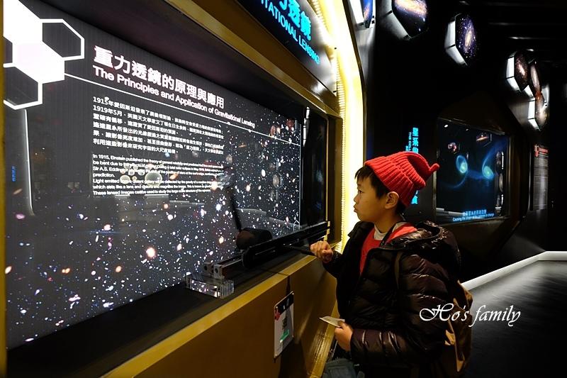 【台北親子室內景點】士林天文館(天文科學教育館)79.JPG