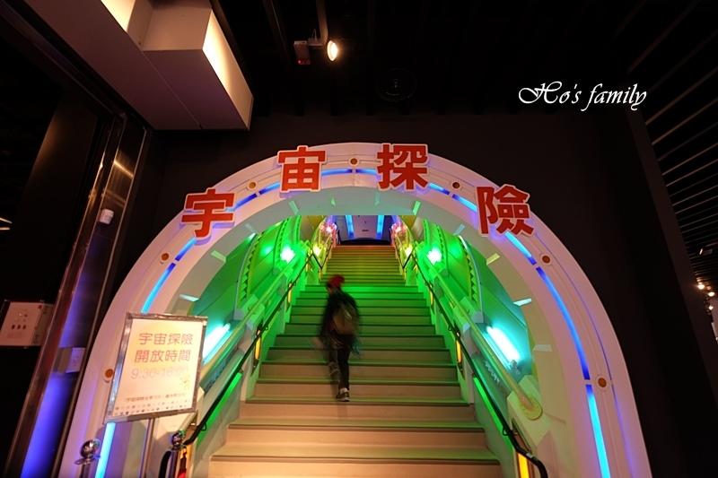【台北親子室內景點】士林天文館(天文科學教育館)84.JPG
