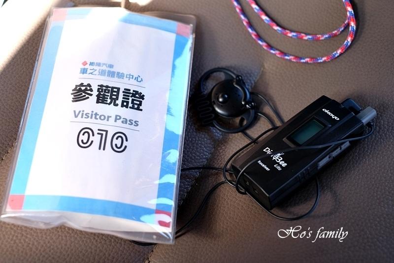 【苗栗親子景點】車之道體驗中心5.JPG