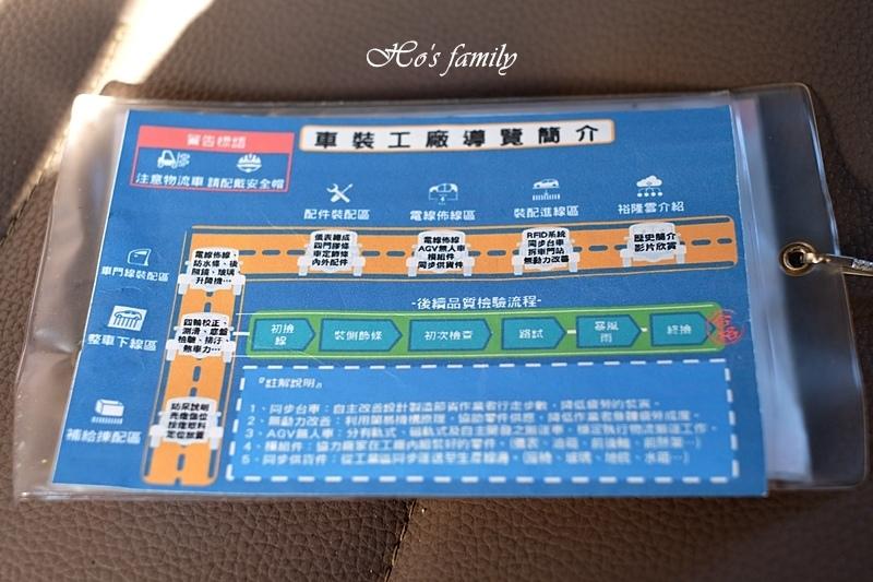 【苗栗親子景點】車之道體驗中心6.JPG