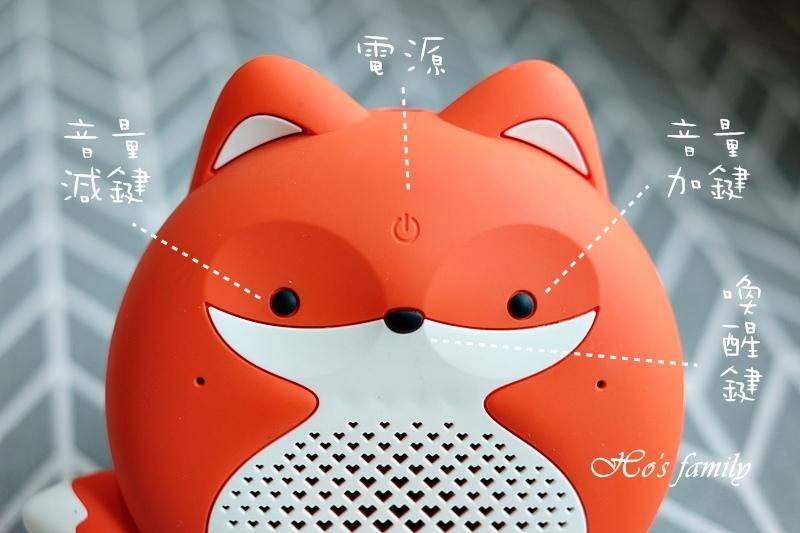遠傳愛講智慧音箱小狐狸2.JPG