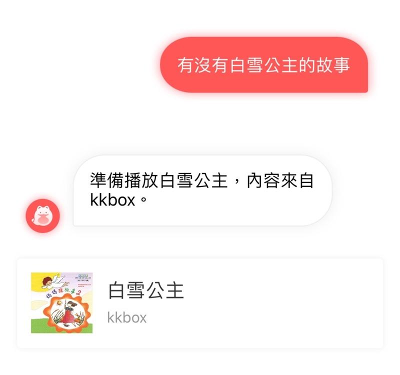遠傳愛講智慧音箱小狐狸16.jpg