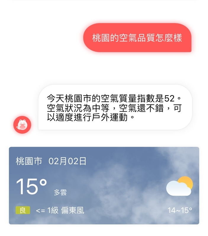 遠傳愛講智慧音箱小狐狸22.jpg