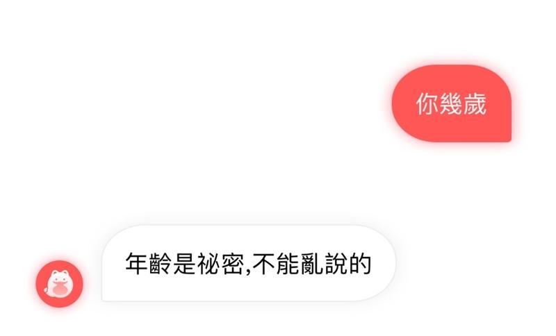 遠傳愛講智慧音箱小狐狸25.jpg