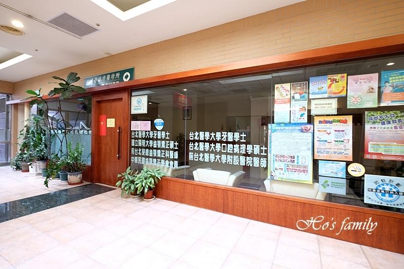 【桃園親子住宿】龍潭渴望會館58.JPG