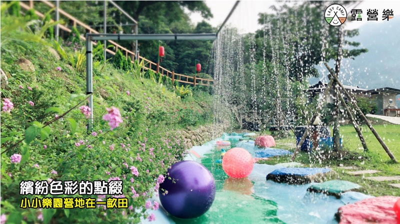 【苗栗露營】一畝田親子露營區13.jpg