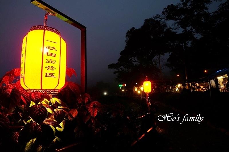 【苗栗露營】一畝田親子露營區32.JPG