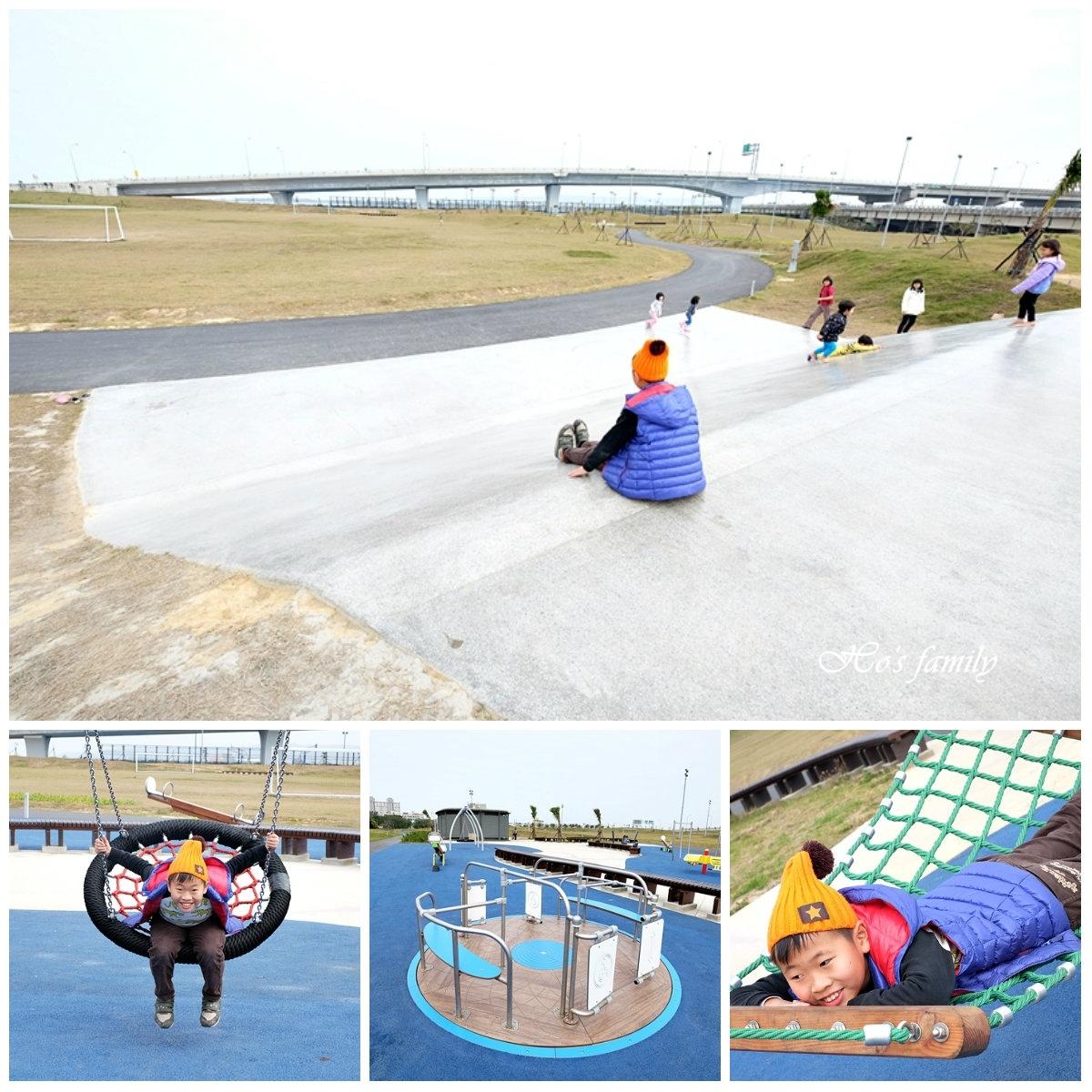 【新竹親子景點】南寮親子運動公園.jpg