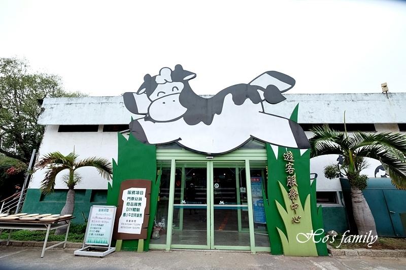 【苗栗親子景點】四方鮮乳牧場8.JPG