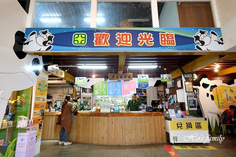 【苗栗親子景點】四方鮮乳牧場9.JPG