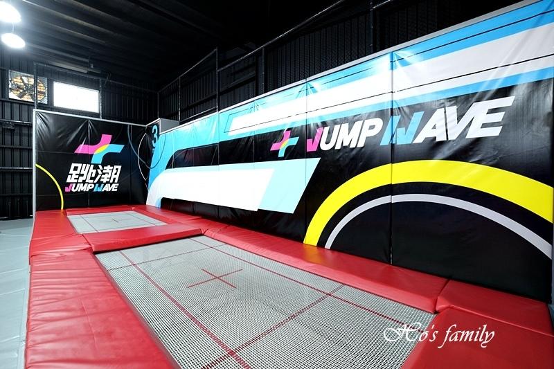 【新竹親子室內景點】跳潮JUMP WAVE21.JPG