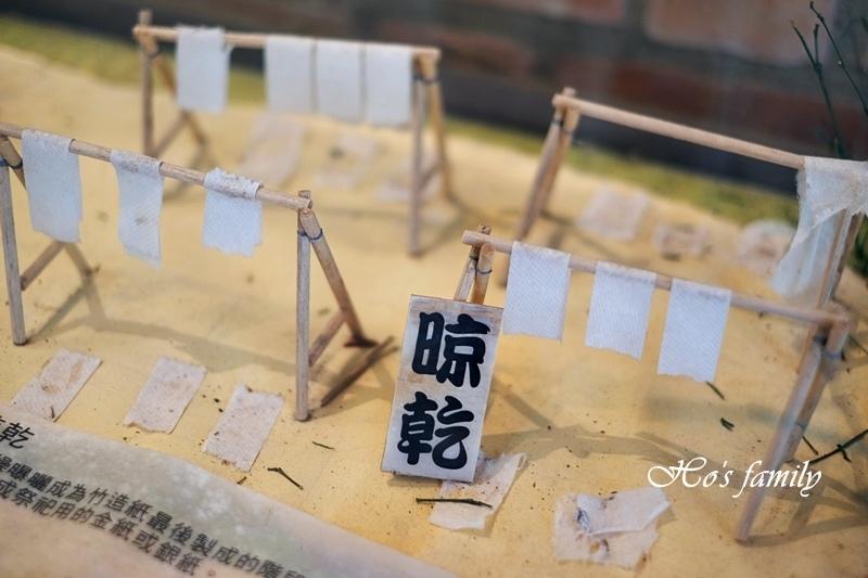 【新竹景點】紙寮窩造紙工坊12.JPG