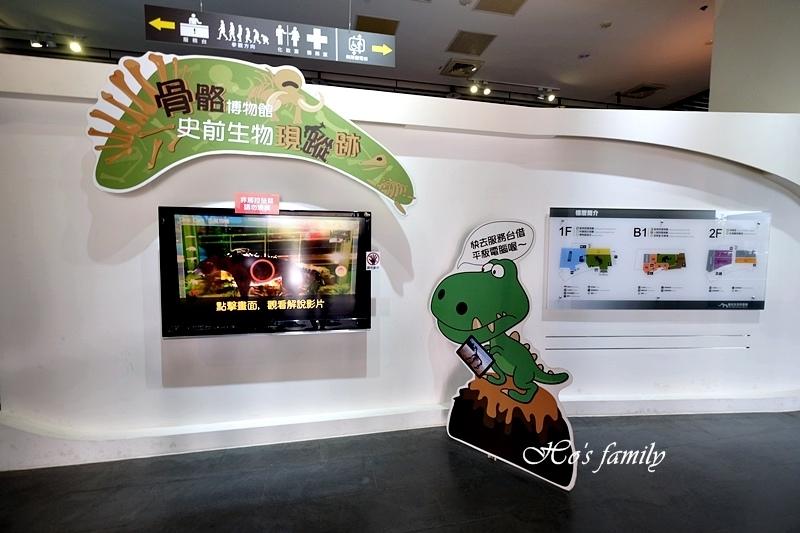 【台南親子景點】樹谷生活科學館4.JPG
