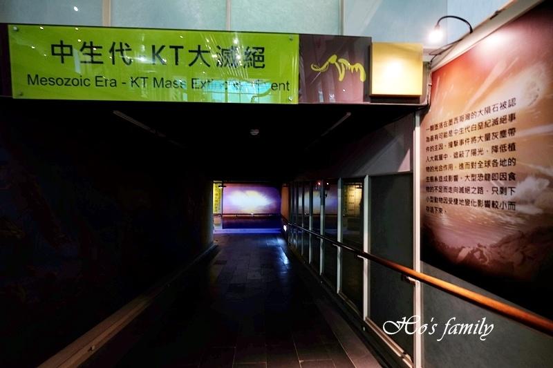【台南親子景點】樹谷生活科學館19.JPG