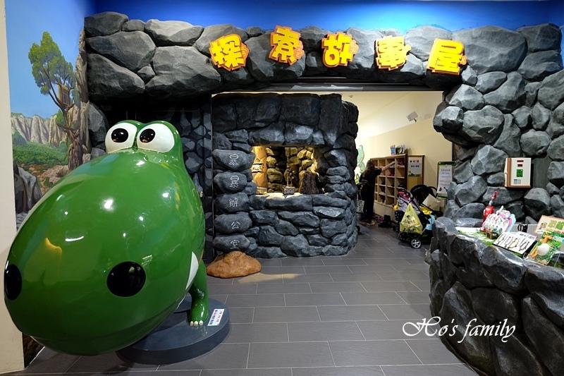 【台南親子景點】樹谷生活科學館51.JPG
