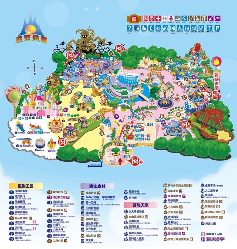 【台中親子景點】麗寶探索樂園導覽圖.jpg
