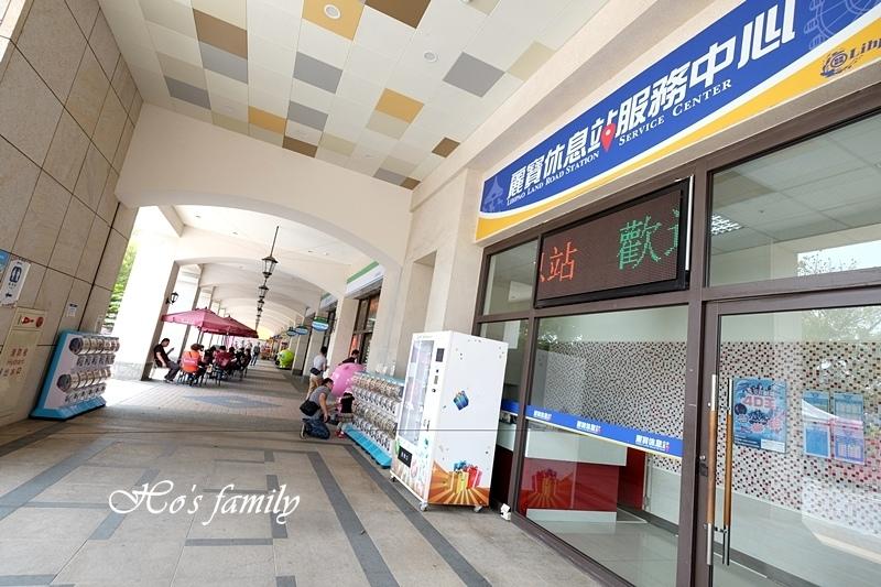 【台中親子飯店】福容大飯店麗寶樂園64.JPG