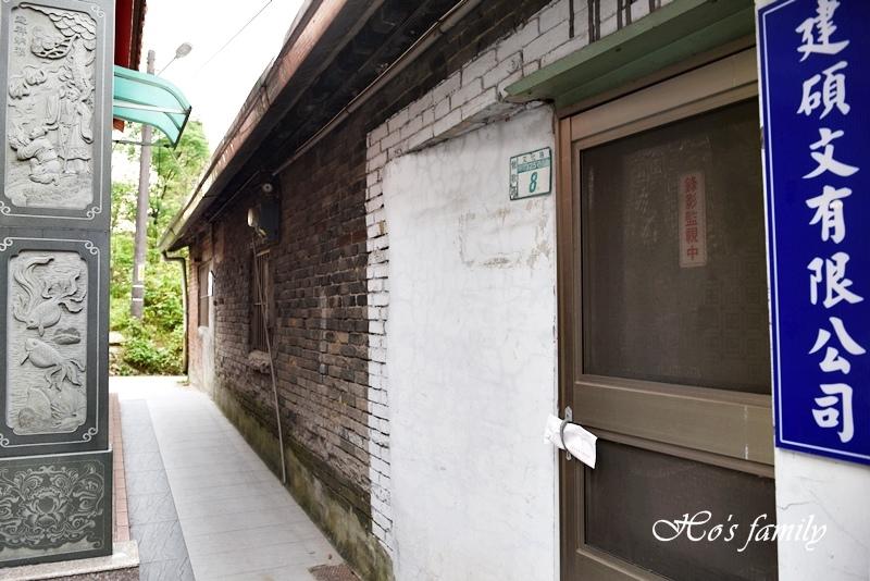 【新北鶯歌親子公園】鶯歌古鐘樓公園3.JPG