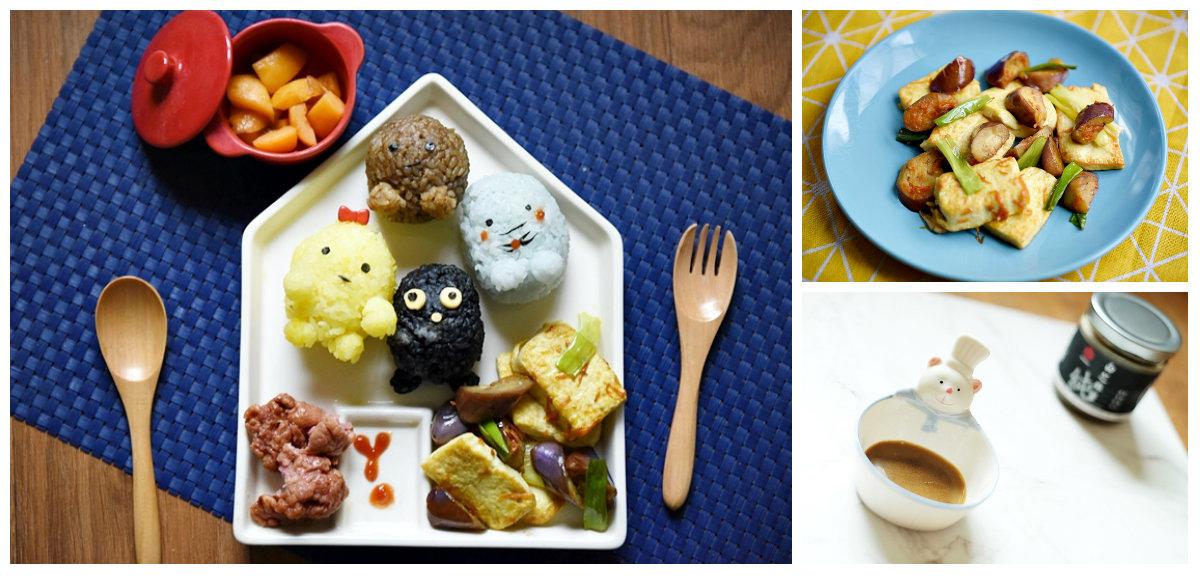 [親子料理]兒童造型便當食譜~角落生物fb.jpg