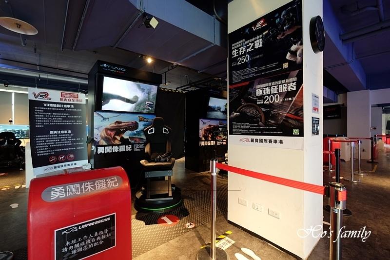 【台中親子景點】麗寶國際賽車場、VR方程式21.JPG