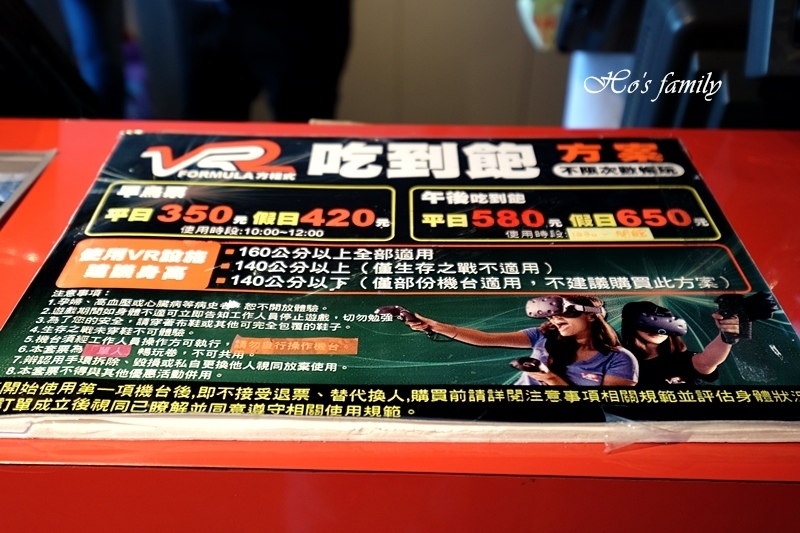 【台中親子景點】麗寶國際賽車場、VR方程式24.JPG