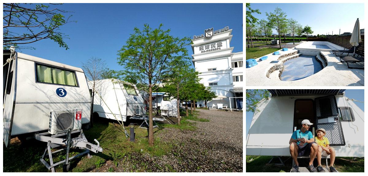 【羅東夜市民宿】薩爾茨堡渡假莊園露營車fb.jpg