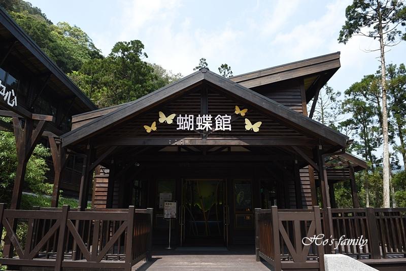 【新北親子景點】三峽滿月圓森林遊樂區6.JPG
