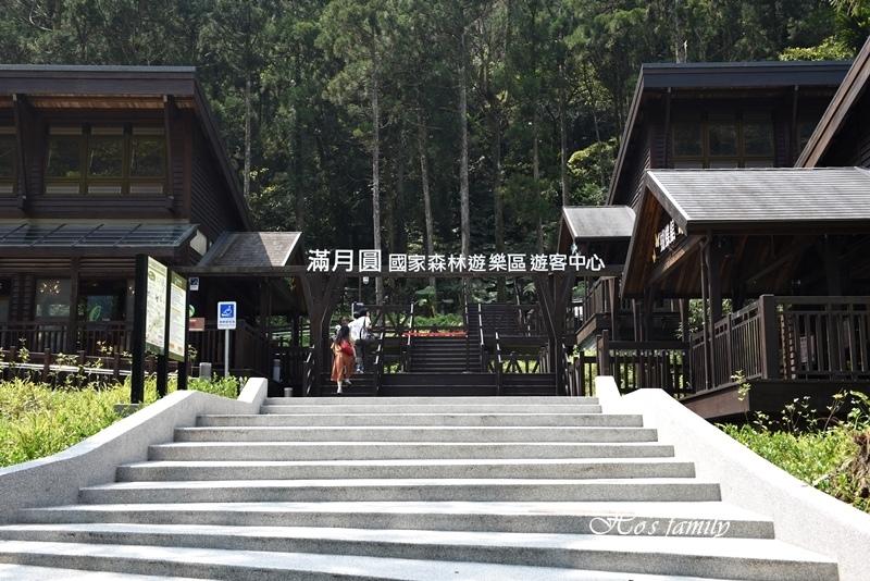 【新北親子景點】三峽滿月圓森林遊樂區5.JPG