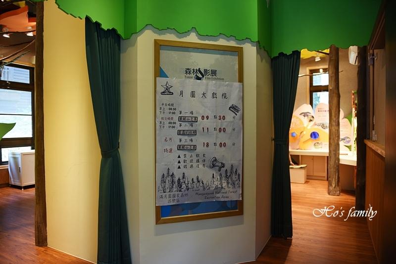 【新北親子景點】三峽滿月圓森林遊樂區12.JPG