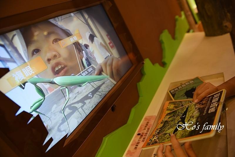 【新北親子景點】三峽滿月圓森林遊樂區17.JPG
