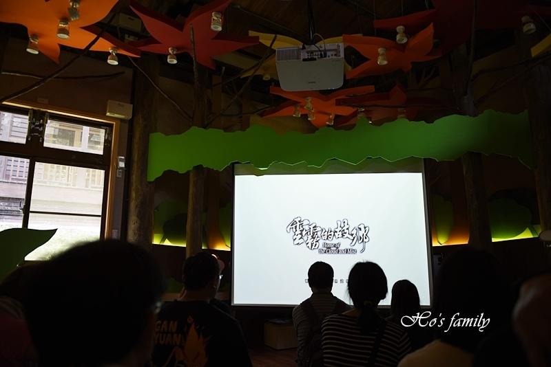 【新北親子景點】三峽滿月圓森林遊樂區25.JPG