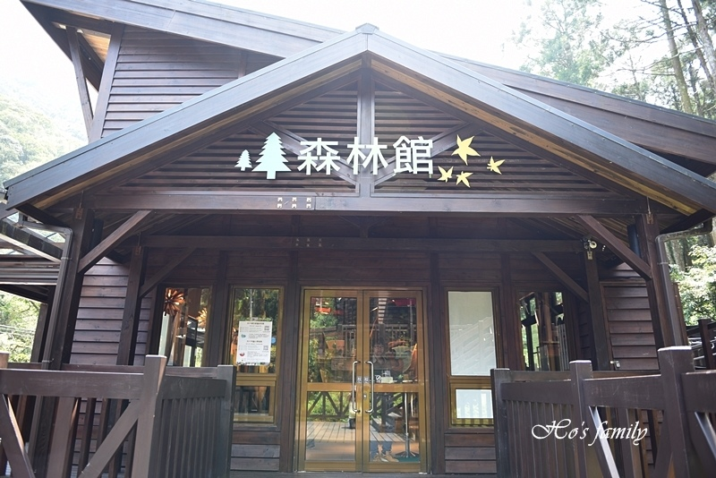【新北親子景點】三峽滿月圓森林遊樂區26.JPG