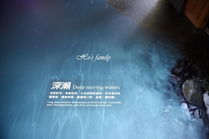 【新北親子景點】三峽滿月圓森林遊樂區43.JPG