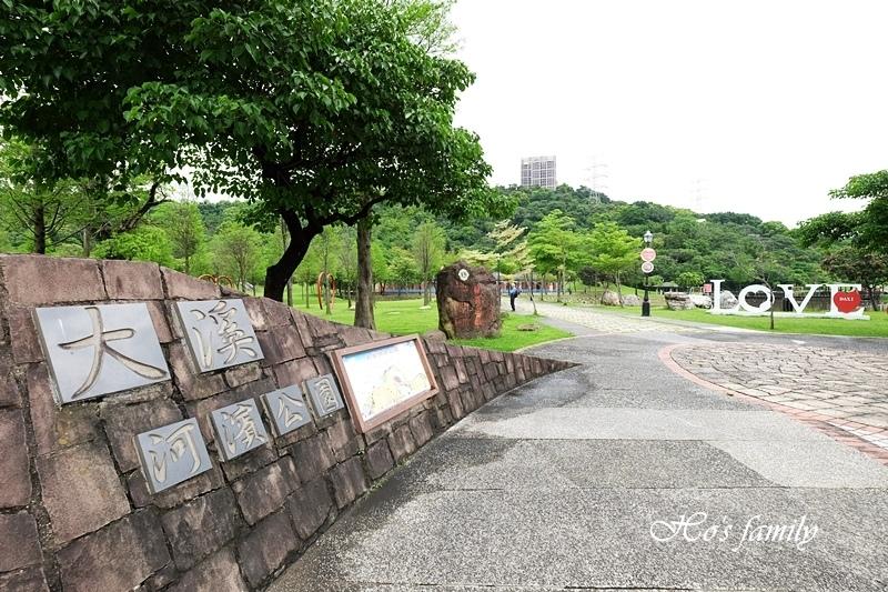 【桃園親子公園】大溪河濱公園1.JPG