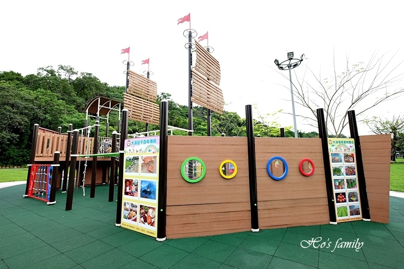 【桃園親子公園】大溪河濱公園24.JPG