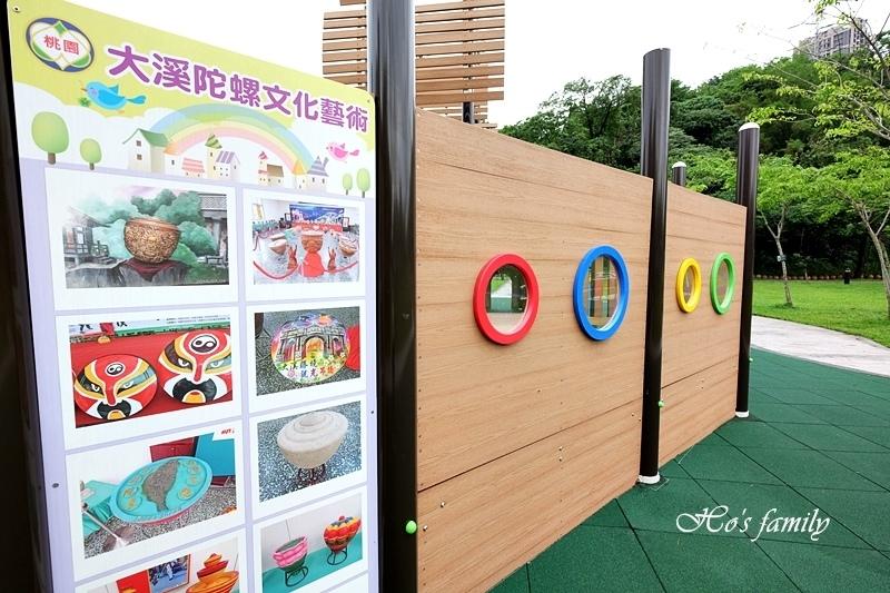 【桃園親子公園】大溪河濱公園33.JPG