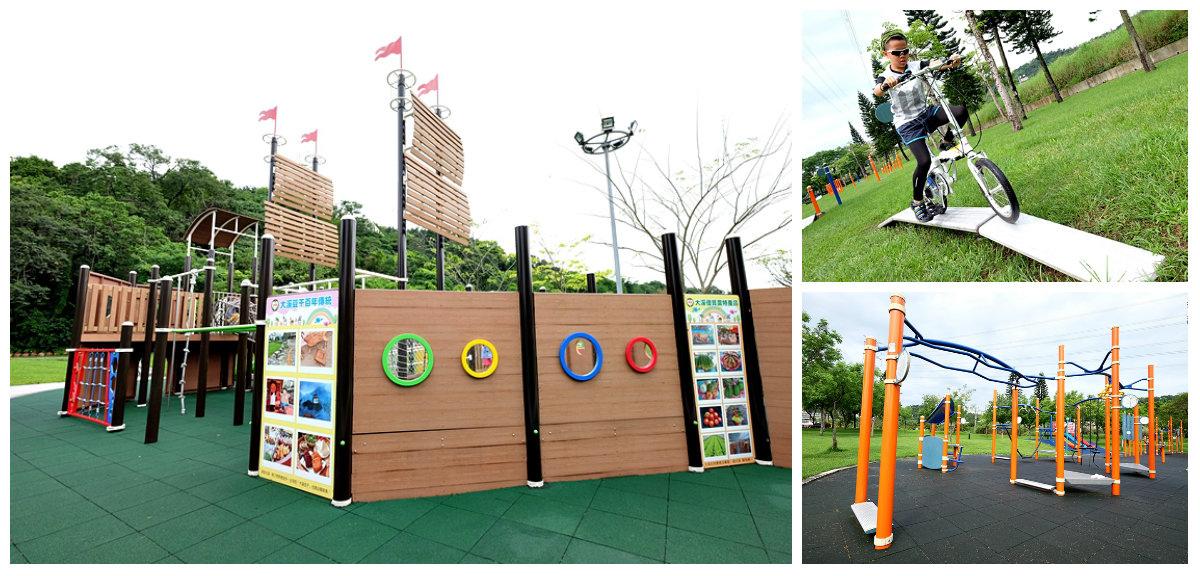 【桃園親子公園】大溪河濱公園fb.jpg