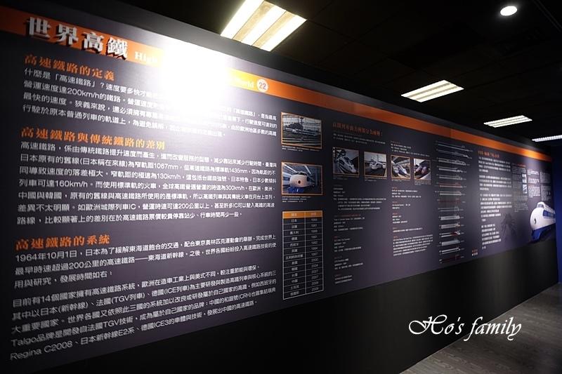 【桃園中壢親子室內景點】台灣高鐵探索館46.JPG