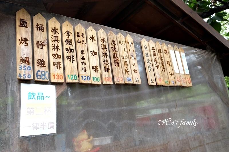 【花蓮親子餐廳農場】華東牧場2.JPG