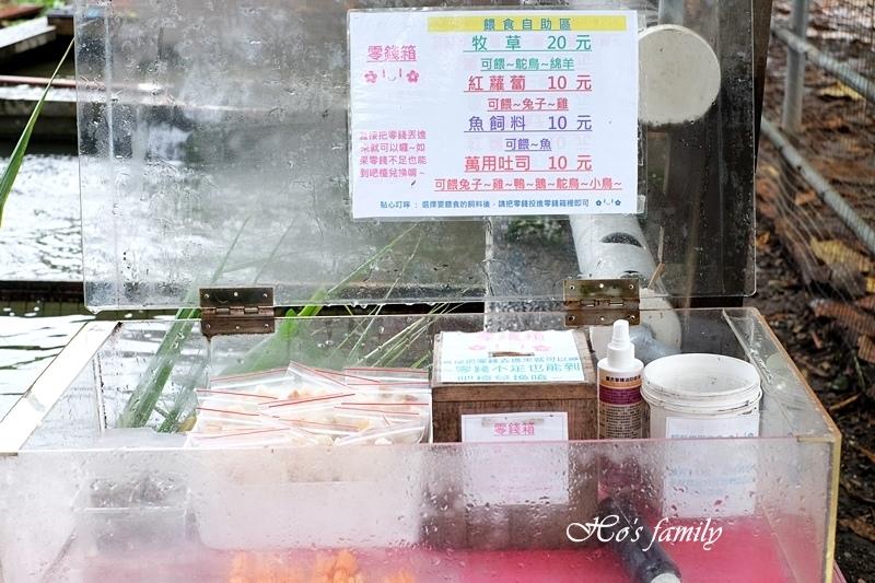 【花蓮親子餐廳農場】華東牧場5.JPG