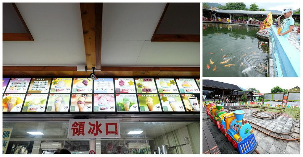 【花蓮景點】花蓮觀光糖廠(光復糖廠)fb.jpg