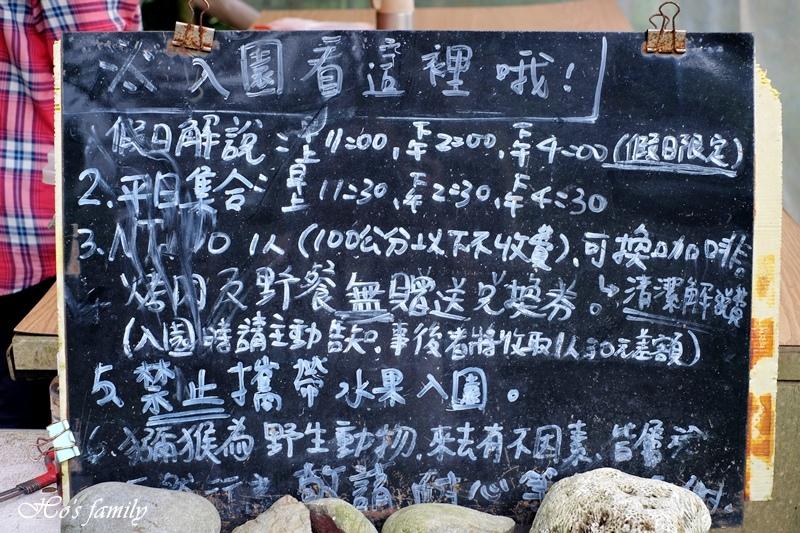 【台中親子景點】郭叔叔獼猴園2.JPG