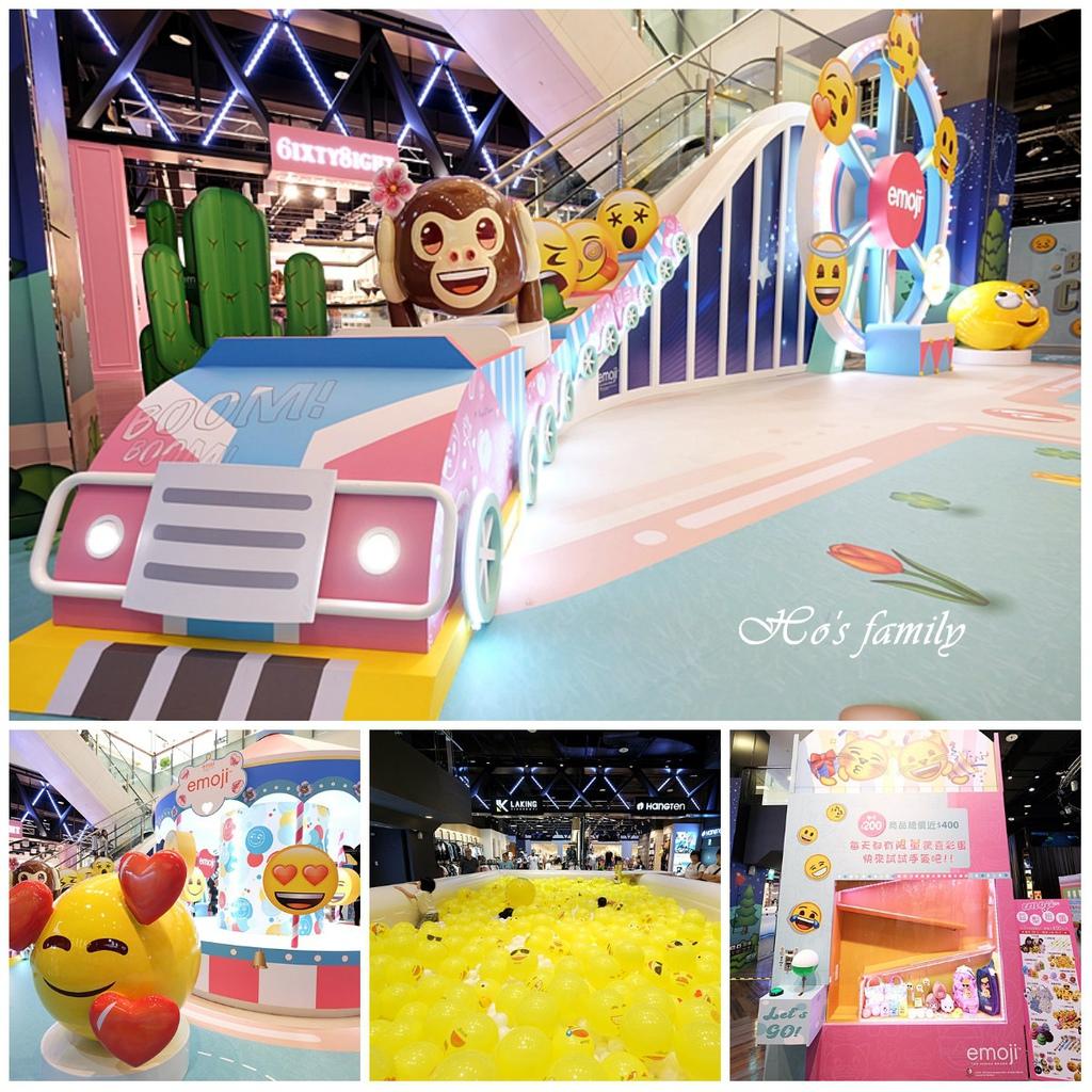 【桃園室內景點】台茂emoji夏日遊樂園.jpg