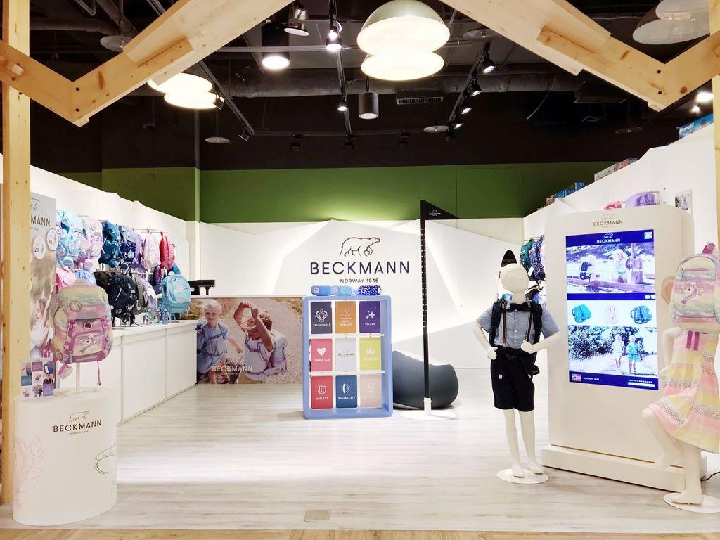 【小一書包推薦】Beckmann兒童護脊成長書包30.jpg