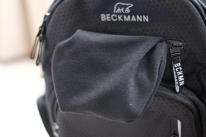 【小一書包推薦】Beckmann挪威護脊書包3.JPG