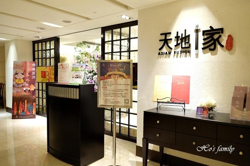台中清新溫泉飯店吃到飽餐廳1.JPG