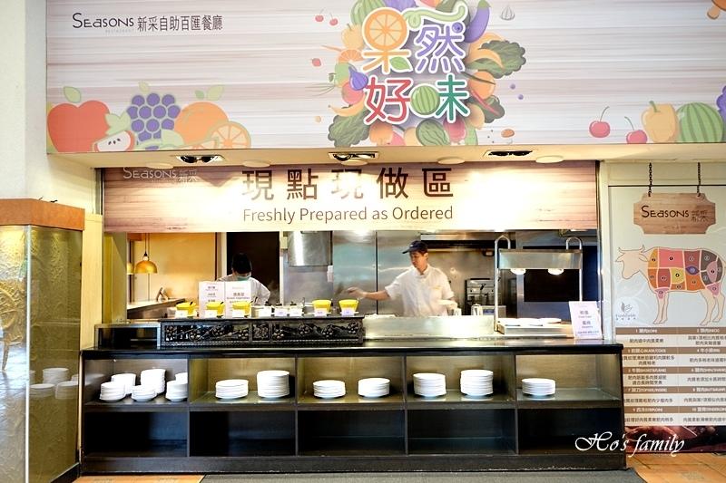 台中清新溫泉飯店吃到飽餐廳26.JPG