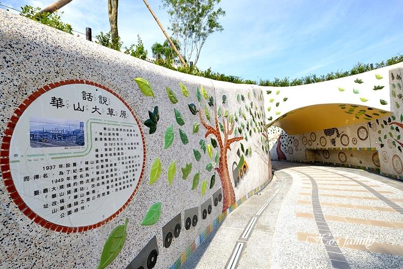 【台北特色公園2019】華山大草原遊戲場38.JPG